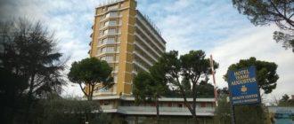 Hotel Terme Augustus in Montegrotto Terme