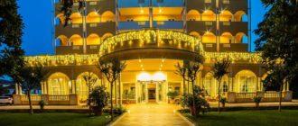Hotel Terme Luna in Montegrotto Terme