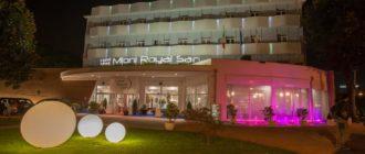 Hotel Mioni Royal San in Montegrotto Terme