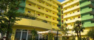 Hotel Paradiso Terme in Abano Terme